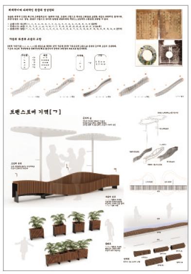 광화문광장 공공시설물 아이디어 공모전 [라펜트 매거진]